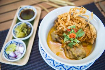 curried noodle soup (khao soi)