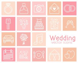 Set of wedding vector icons. Wedding dress, suit, car, engagement ring, bride's bouquet, etc.