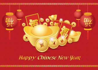 happy Chinese new year card is  lanterns ,Gold coins money ,Reward and chiness word is mean happiness