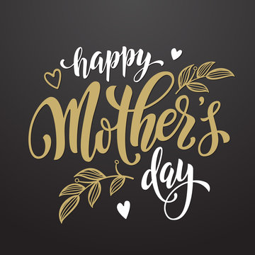 Mothers Day greeting card with floral leaves pattern.