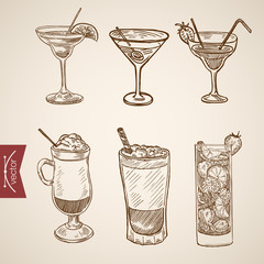 Coffee late cappuccino creme cocktail engraving vector vintage