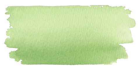Light green watercolor banner for web design Wall mural