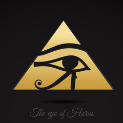 Horus eye vector art.