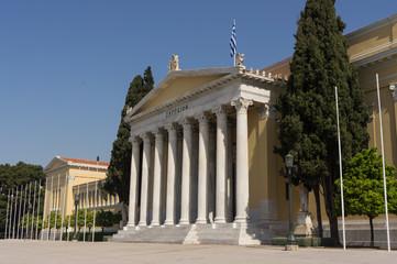 Le Zappéion, Athènes, Grèce