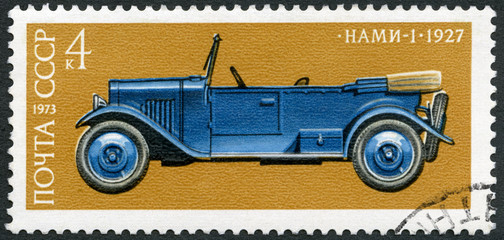 USSR - 1973: shows Spartak, NAMI-1 car, 1927