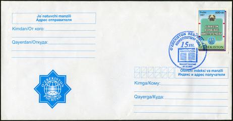 UZBEKISTAN - 2007: 15th anniv. of Uzbekistan Constitution