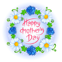happy mothers day  7