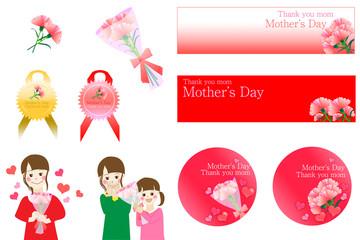 母の日 カーネーション バナー 複数 セット バリエーション パターン