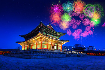 Gyeongbokgung Palace at night and firework festival in seoul,Kor