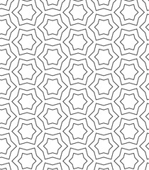 pattern with stars on a white background. Vector illustration.