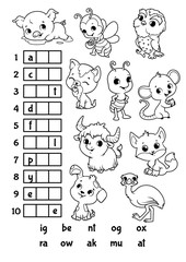 Educational rebus game for preschool kids.