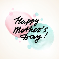 Happy Mothers Day freehand lettering