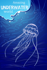 Jellyfish. Marine card with hand drawn elements and place for text/Vertical format card on the underwater world, bright background, linear picture jellyfish