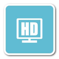 hd display blue square internet flat design icon