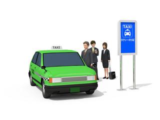 タクシー乗り場で待つ人々