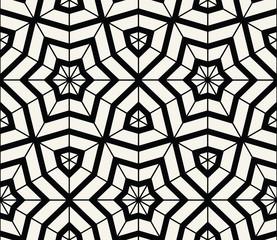 Star seamless geometric pattern background vector