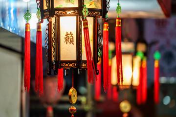 Chinese lanterns on Lamma Island, Hong Kong