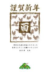 酉年の干支のニワトリのイラスト年賀状テンプレート