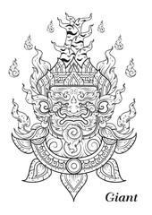 Thai Giant head outline stroke layout