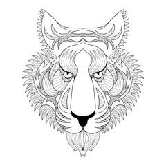Vector Tiger. Zentangle Tiger face illustration, Tiger head prin