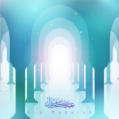 mosque pillar for greeting card background with arabic calligraphy and text Eid Mubarak