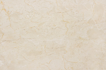 Marble stone wall background with natural pattern.
