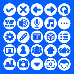 Vector icon set for apps and web sites graphic users interfaces. Multimedia and social icons for online platforms, apps and video games in computers, laptops, tablets and smartphones
