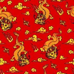 Золотые драконы (Golden dragons)