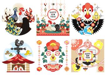 2017年酉年年賀状用イラストカットデザイン素材集(孔雀と鶏・門松と縁起物・ネックレス・風見鶏とカップル・ヒヨコ・独楽)6点