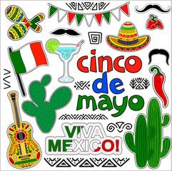 Collection of Cinco de Mayo design elements.  Vector mexican stickers