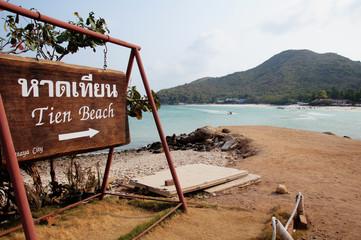 Tien Beach, koh Larn Island , Thailand