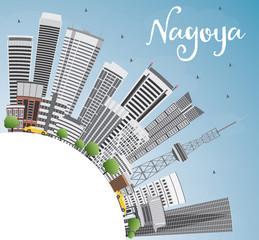 Nagoya Skyline with Gray Buildings, Blue Sky and Copy Space.