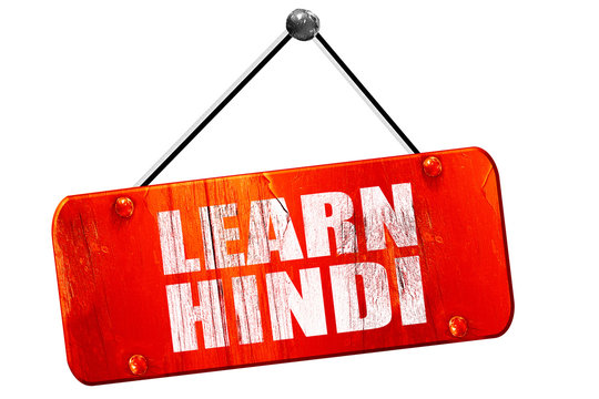 learn hindi, 3D rendering, vintage old red sign