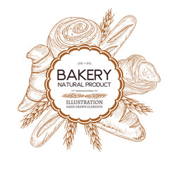 Bakery shop food template