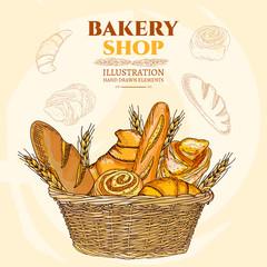 Bakery shop. Bakery basket.