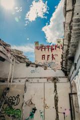 Ruine Urbex