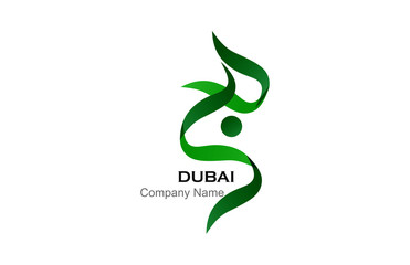 DUBAI Word in arabic calligraphy in a contemporary style can be used as logo for that companies has Dubai in there logo and for special events based in duba