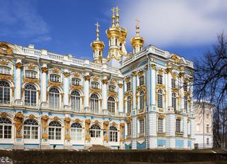 Catherine Palace. Tsarskoye Selo. Russia.