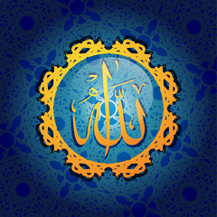 Allah - Calligraphy Arabic Writing Ornament Background
