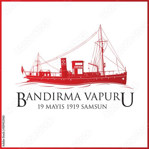 Fotoğraf Ve Video Arayın Türkiye Tarihi