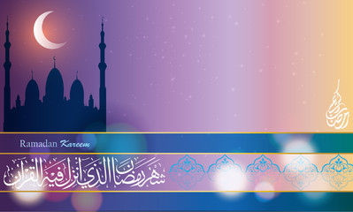 Ramadan greetings in Arabic script. An Islamic greeting card for holy month of Ramadan Kareem (translation- Generous Ramadhan)