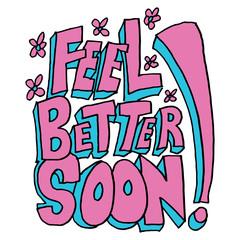 feel better soon message