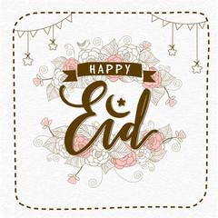 Greeting card for Eid Mubarak celebration.