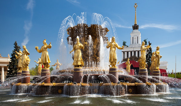 Exhibition of achievements of national economy. Moscow. Fountain Friendship of peoples