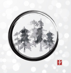 Pine trees in black enso zen circle. Traditional Japanese ink painting sumi-e. Contains hieroglyph - happiness.