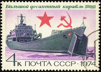 Soviet large landing ship on postage stamp