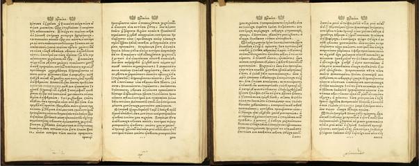 Old Slavjanic (Russian Cyrillic) manuscript