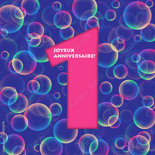 Carte Joyeux Anniversaire 2 Ans Stock Image And Royalty Free