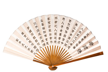 Chinese folding fan with Chinese language.