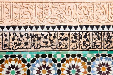 arab mosaic detail Medersa Marrakech
